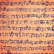 meaning and power of mantras
